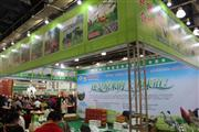 2014中国上海第三届优质畜禽产品采购交易会
