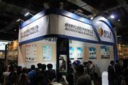 2014第二届上海国际3D打印智造展览会