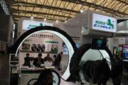 2014第七届中国国际工程机械、建筑机械、工程车辆及设备博览会(宝马展)