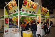 2014上海国际果蔬展览会