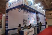 2014上海国际压铸、铸造、锻造展览会 2014第六届上海国际金属暨冶金展览会