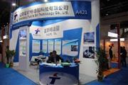 2014中国国际精细化工及定制化学品展览会2014中国国际化工新材料展览会