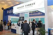 2014第十一届上海国际消防保安技术设备展览会