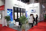 2014第21届上海国际美容美发化妆品博览会