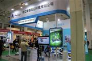 中国绿色交通博览会暨交通安全设施展