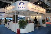 2014上海国际商用及公务船舶展览会