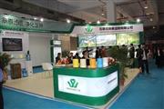 2014中国国际过滤工业展览会