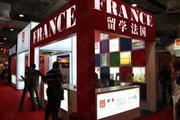 2014中国国际教育展