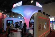 2014中国(上海)国际网络购物交易会