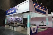 2014中国(上海)国际酒店设备及用品采购交易会