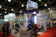 2014上海光学镜头及摄像模组展览会