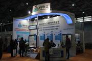 2014第九届上海国际石油石化天然气技术装备展览会