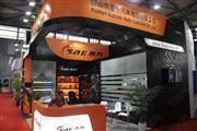 2014上海国际汽车零配件、维修检测诊断设备及服务用品展览会