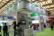 第十四届中国国际橡胶技术展览会、第八届亚洲埃森轮胎展