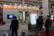 2014上海国际粮油产品及储藏技术展览会