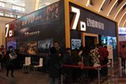 2014第一届上海国际科普产品博览会