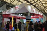 2014第11届中国(上海)国际工业地坪展  2014第十二届上海保温材料与节能技术展览会 2014第十届上海外墙装饰材料及粘结技术展览会