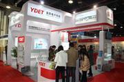 2014中国(上海)国际LED照明展览会  2014中国(上海)国际连接器接插件产品展览会