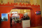 2014第三十三届中国上海房地产展示交易会 浦东房地产展示交易会