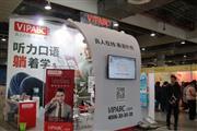 2014上海宠物博览会