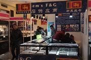2014第九届上海国际珠宝首饰展览会
