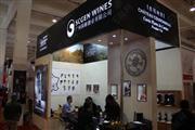 2014第九届中国(上海)国际名酒博览会   2014第八届上海国际酒类商品展览会   2014中国(上海)国际进出口食品交易展览会  2014第十三届上海国际葡萄酒及烈酒展览会