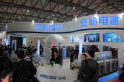 2014中国家电博览会
