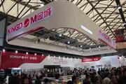 第23届上海国际酒店用品博览会 2014中国(上海)国际酒店与建筑照明展览会暨中国(上海)LED展览会 2014第十二届上海国际葡萄酒及烈酒展览会