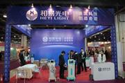 2014第20届上海国际美容美发化妆品博览会