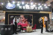 2014上海国际宠博会