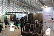 2014(上海)国际运动休闲用品博览会