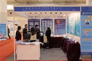2014国际建工建材检测及实验室建设展览会(BIL上海)暨建工建材检测实验室可持续发展高峰论坛