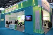 2014中国(上海)国际鞋业展 2014中国(上海)国际人造革合成革工业展览会