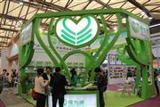 第88届中国劳动保护用品交易会