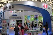 2014第十九届中国国际美容化妆洗涤用品博览会