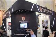 2014上海世界旅游博览会