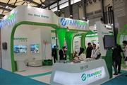2014第八届上海国际太阳能产业及光伏工程(上海)展览会暨论坛