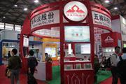 2014上海国际全触与显示展
