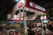 2014上海国际现代农业博览会