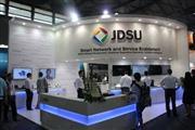 2014亚洲移动通信大会暨2014亚洲移动通信博览会