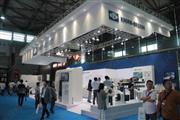 第九届中国国际轨道交通展、第七届中国国际隧道与地下工程技术展览会
