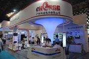 2014第十四届上海社会公共安全产品国际博览会