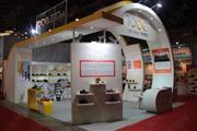 第二届中国(上海)国际劳动防护与安全装备展览会