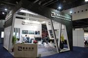 2014上海国际牛仔服装博览会