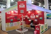 2014年第二届上海(国际)中小企业精品展