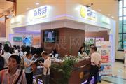 2014上海互联网金融博览会