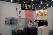 2014第二届上海文化艺术收藏博览交易会