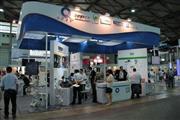 2014国际质量检测分析技术及测量测试仪器仪表展览会