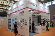 第二十二届上海国际广告技术设备展览会