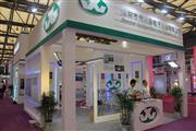 第九届中国(上海)国际LED照明产业技术展览会暨高峰论坛